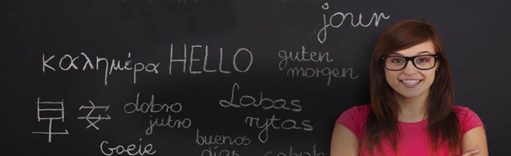 "<a href=""http://www.martinezgarcia.com/idiomas/"">Idiomas</a>"